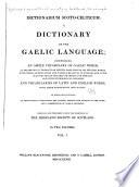 Dictionarium Scoto-celticum