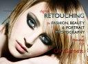 Digital Retouching for Fashion Beauty   Portrait Photography