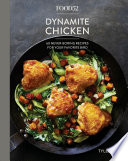 Food52 Dynamite Chicken Book