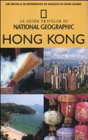 Guida Turistica Hong Kong Immagine Copertina