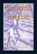 Encyclopaedia of Soviet Life