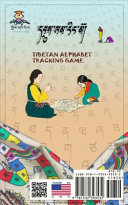 Tibetan Alphabet Tracking Game