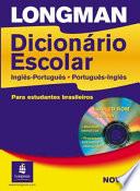 Longman English-Portuguese/Portuguese-English School Dictionary for Brazil