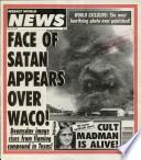 May 25, 1993
