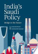 India S Saudi Policy