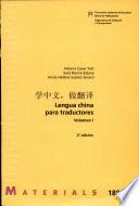 Lengua china para traductores