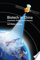 Biotech in China