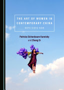 The Art of Women in Contemporary China