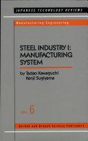 Steel Industry I