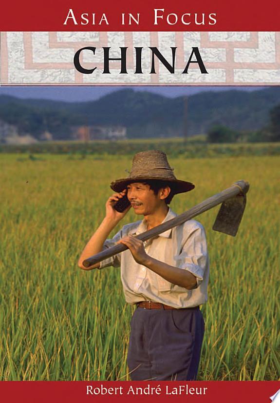 China banner backdrop