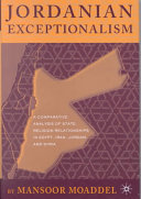 Jordanian Exceptionalism