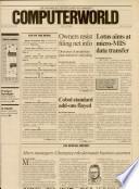 1986年7月14日