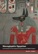 Hieroglyphic Egyptian