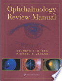 Ophthalmology Review Manual Book PDF