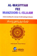 Pdf AL-WASIYYAH FEE MANZOORI-L-ISLAM (UNDERSTANDING THE CONCEPT OF WILL-MAKING IN ISLAAM) Telecharger