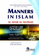 Pdf MANNERS IN ISLAM (AL ADAB AL MUFRAD) [English-Arabic]