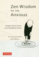Every Anxious Wave Pdf [Pdf/ePub] eBook