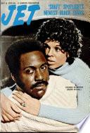 8 juli 1971
