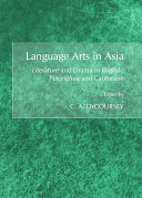 Language Arts in Asia Pdf/ePub eBook