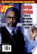 12 авг 1996
