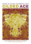 Gilded Age (Made in China Yearbook 2017)