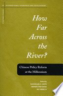 How Far Across The River