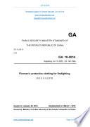 GA 10-2014: Translated English of Chinese Standard. (GA10-2014)