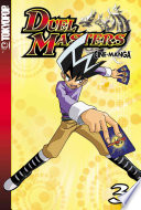 Duel Masters Volume 3: The Champion of Tomorrow