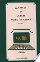 Advances in Chinese Computer Science