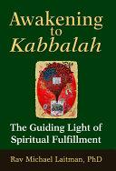 Awakening to Kabbalah