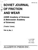 Soviet Journal of Friction and Wear Book