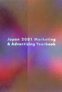 Japan 2001 Marketing   Advertising Yearbook