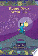 Starry River of the Sky Book PDF