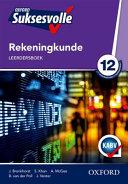 Books - Oxford Suksesvolle Rekeningkunde Graad 12 Leerdersboek | ISBN 9780199058969