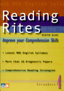 Reading Rites Improve Your Comprehension Skills Secondary 4