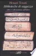 Biblioteche di saggezza