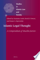 Islamic Legal Thought