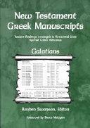 New Testament Greek Manuscripts