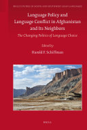 Language Policy and Language Conflict in Afghanistan and Its Neighbors