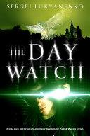 The Day Watch [Pdf/ePub] eBook