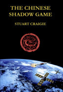 The Chinese Shadow Game