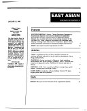 East Asian Executive Reports