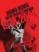 Hong Kong New Wave Cinema  1978 2000