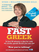 Fast Greek with Elisabeth Smith  Coursebook