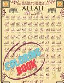 AL ASMAA AL HUSNAA the Names of ALLAH Coloring Book