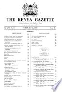 1965年5月11日