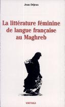 Pdf La littérature féminine de langue française au Maghreb Telecharger
