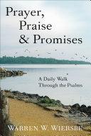 Prayer, Praise & Promises [Pdf/ePub] eBook