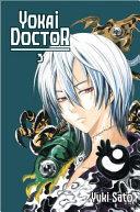 Yokai Doctor