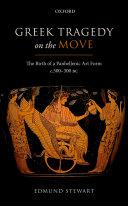 Greek Tragedy on the Move Pdf/ePub eBook